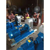 湖南无阻塞自吸泵ZW65-40-25 7.5KW 众度泵业