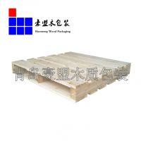 实木托盘出口黄岛厂家生产标准尺寸二面进叉熏蒸证明木托盘