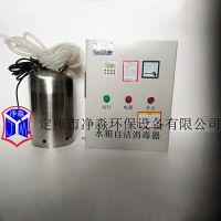 质优价廉无菌水箱专用水箱自洁消毒器WTS-2B
