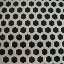 冲孔网钢板网 建筑板网 钢板网防护网
