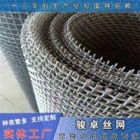 锰钢养猪轧花网 平纹编织煤矿钢丝筛网多钱 支持定制