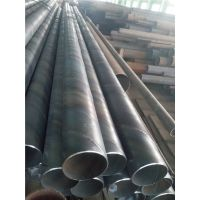 友发牌Q235B螺旋管 大口径厚壁螺旋钢管生产厂家