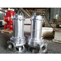 博山牌上海牌WQ-P系列304全不锈钢 福建耐腐蚀排污泵潜水电泵