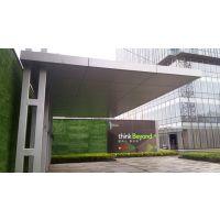 找外墙单板就到广东德普龙铝单板厂家-专业生产铝单板一手货源厂家