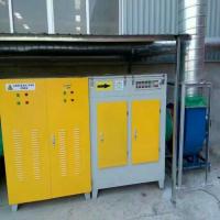 UV光解废气处理设备等离子废气净化器催化喷漆设备一体机