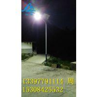 湖南怀化新农村太阳能路灯报价找浩峰照明公司