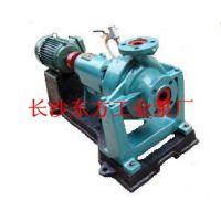 供应50R-80、50R-80A单级单吸热水循环泵
