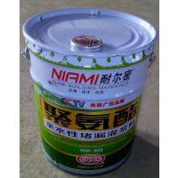 NM-亲水性聚氨酯灌浆料
