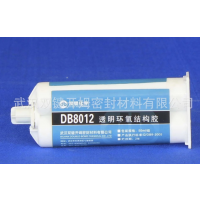 DB8012蓝色结构胶