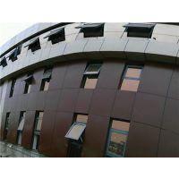庚固建筑材料(图),吊顶铝单板,巢湖铝单板