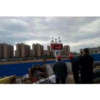 中环环保ZHHB-YZ扬尘监测仪工地扬尘实时在线监测PM2.5PM10