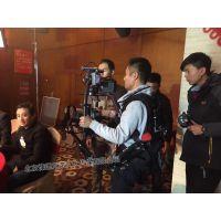 视频直播活动会议 宣传片拍摄 微电影摄影航拍录像公司