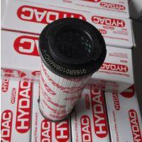 玻璃纤维折叠式贺德克滤芯0330R020W/HC