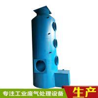 惠州有机废气高效处理设备PP喷淋塔净化塔