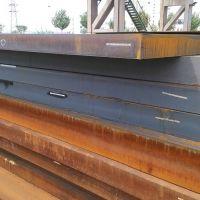 Q345系列钢板批发价、q345热轧钢专卖、厂家直销