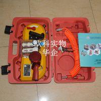 欧科管道切割气动带锯 JQX-120无火花切割气动带锯
