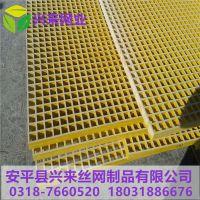 新疆玻璃钢格栅 玻璃钢拉挤格栅 常用雨篦子规格