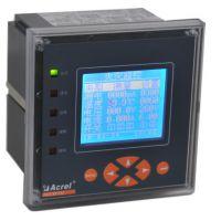 安科瑞ARCM200BL-J1电气火灾监控探测器故障电弧485通讯口