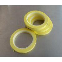 优质PVC电工胶粘带 生产厂家