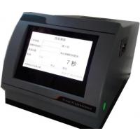 艾迪生X荧光油品硫分析仪