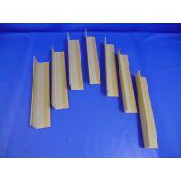 番禺纸护角蜂窝板纸箱重型物流包装