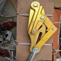铝合金绝缘卡具 150-240平方铝合金绝缘紧线钳 铝合金绝缘夹线器