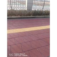 透水砖生产厂家海绵城市透水砖