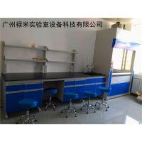 禄米实验室专业生产销售钢木实验台,中央台,边台