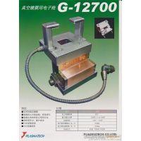 供应镀膜用日本Plasmatech电子枪G-12700