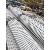 出售S31603不锈钢管 316不锈钢无缝管(022Cr17Ni12Mo2)价格