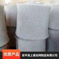 衡水市安平县上善减震消音除沫网过滤装置厂家供应