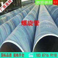 螺旋管云南钢厂直销、加工订做螺旋管昆明低价零售、Q235B昆钢材质规格型号齐全