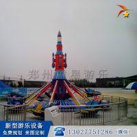 定制旋转升降自控飞机游乐设备 公园户外大型游乐设备报价