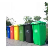 240L塑料垃圾桶 户外脚踏垃圾桶 分类塑料桶 厂家直销