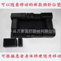 新款组合俯卧位垫 俯卧位体位垫 体位垫生产厂家