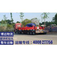 浏阳隧道掘进机钻头及其主体设备整车运输