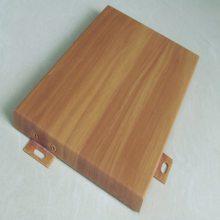 2.0mm厚热转印木纹铝单板厂家13422371639-广东欧百建材