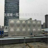 无锡不锈钢水箱及水箱冲压板加工批发 价格优惠 精一泓扬厂家直销