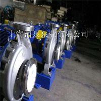 消泉泵业直销经典 不锈钢耐腐蚀水泵15FB-14-29B管道离心泵