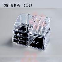 化妆品收纳盒抽屉组合式化妆品盒塑料特大号透明桌面收纳盒