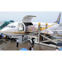 青岛机场快递被扣1机场空运被扣操作方案