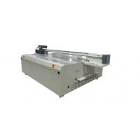 河北玻璃UV平板喷墨打印机 艺术玻璃彩绘机报价
