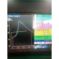供应天津mn3000便携式振动时效振动时效设备