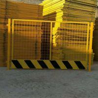 厂家定制基坑临边防护栏 工地安全隔离栏 基坑围网价格优惠