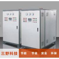三野科技环保新型、环保、节能省钱耗电低固体储热电锅炉系统