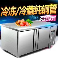 保鲜工作台冷藏工作台平冷操作台冰箱厨房冰柜奶茶冷藏保鲜操作台