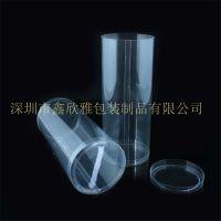 塑料盒工厂专业定制圆筒 PVC圆形罐子 透明包装盒