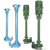 NL型立式污水泥浆泵
