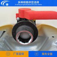 厂家直销 新塑料阀门配件 HDPE塑料包装吨桶 包装制品配附件