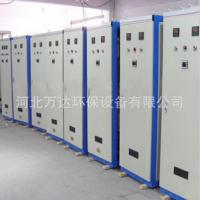除尘器配件 PLC电控柜 控制柜 厂家直销
